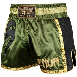 Short de Muay Thai Venum Giant kaki